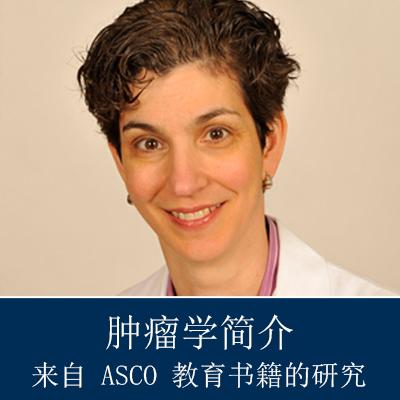 肿瘤学简介 来自 ASCO 教育书籍的研究